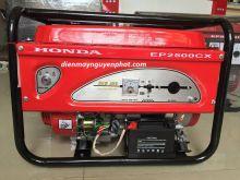 Máy phát điện Honda EP 2500 CX-2.2 KVA