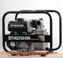 Máy bơm cứu hỏa KOSHIN STV-50X