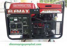 Máy phát điện ELEMAX (SHT11500 - 10.5KVA) - chạy xăng