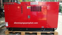 Máy phát điện ELEMAX (SHT25D - 20KVA) - chạy Diesel